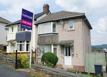 Thumbnail 3 bed semi-detached house for sale in Oakbank Drive, Keighley, West Yorkshire