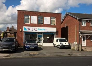 Thumbnail Office to let in 366 Church Road, Haydock, St Helens, Merseyside