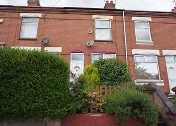 Thumbnail 2 bedroom terraced house for sale in Swan Lane, Stoke, Coventry