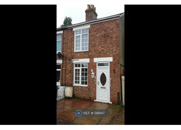 Thumbnail 2 bedroom terraced house to rent in Horseshoe Terrace, Wisbech