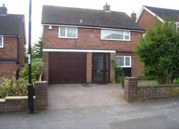 Thumbnail 3 bed detached house for sale in Maidavale Crescent, Styvechale, Coventry