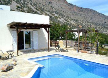 Thumbnail 2 bed villa for sale in Plaka, Elounda, Crete