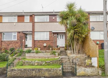 Thumbnail 3 bed end terrace house for sale in Yeomeads, Long Ashton, Bristol