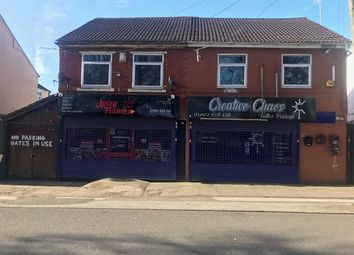 Thumbnail Retail premises to let in St Annes Road, Willenhall