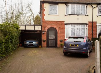 Thumbnail 3 bedroom end terrace house for sale in Birmingham New Road, Dudley