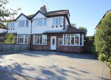 Thumbnail 4 bed semi-detached house for sale in Loretto Drive, Upton, Wirral