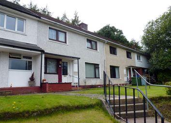 Thumbnail 3 bed terraced house for sale in Kirktonholme Road, West Mains, East Kilbride