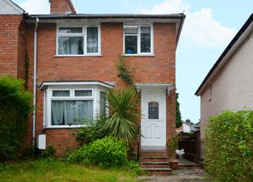 Thumbnail 3 bed end terrace house for sale in Corley Avenue, Northfield, Birmingham