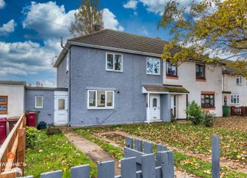 Thumbnail 3 bed semi-detached house for sale in Ivanhoe Road, Scunthorpe