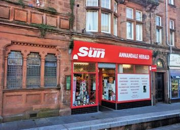 Thumbnail Commercial property for sale in High Street, Lockerbie