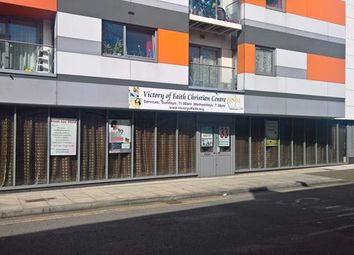 Thumbnail Retail premises to let in 33 Lanrick Road, Poplar, London