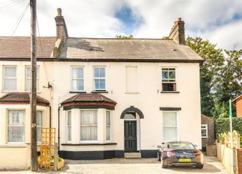 Thumbnail 2 bed flat for sale in Selby Road, Anerley