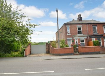 Thumbnail 2 bedroom end terrace house for sale in Stockport Road West, Bredbury, Stockport, Cheshire