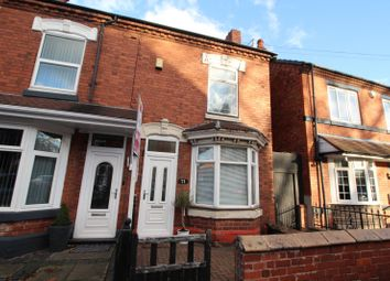 3 bed end terrace house for sale in Brunswick Park Road, Wednesbury, West Midlands WS10