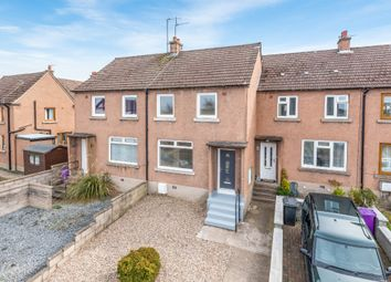 Thumbnail 2 bed terraced house for sale in Gallowshade Road, Forfar, Angus
