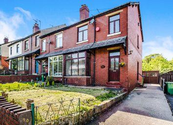 Thumbnail 3 bedroom end terrace house for sale in Greenhead Lane, Dalton, Huddersfield