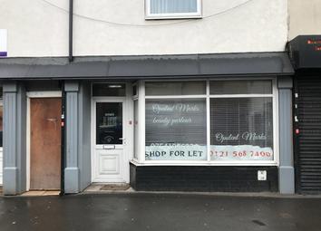 Thumbnail Retail premises to let in Pinfold Street, Darlaston