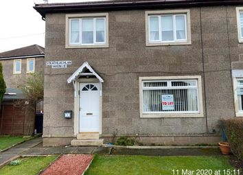 Thumbnail 3 bedroom semi-detached house to rent in Strathlachlan Avenue, Carluke