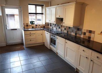 Thumbnail 2 bed property to rent in Osmaston, Ashbourne