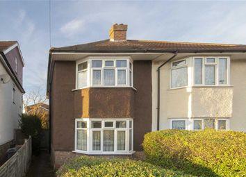 Thumbnail 2 bed semi-detached house for sale in Ellington Road, Feltham