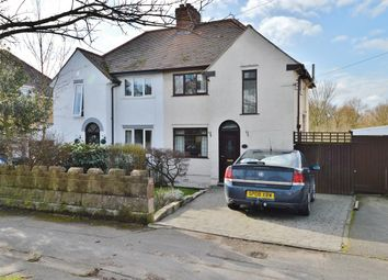 Thumbnail 3 bed property for sale in Tixall Road, Stafford