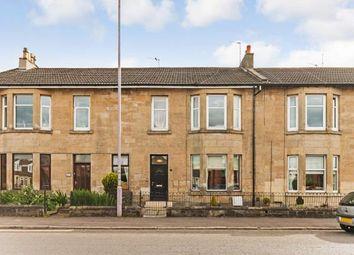 Thumbnail 2 bed flat for sale in Broadloan, Renfrew, Renfrewshire