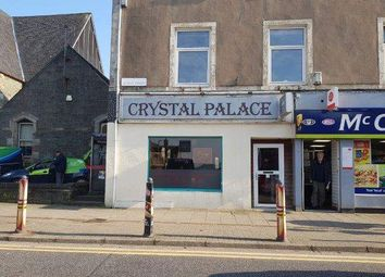 Thumbnail Commercial property for sale in Albany Terrace, George Street, Oban