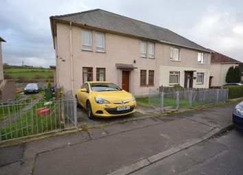 Thumbnail 2 bed flat for sale in Gateside Road, Galston