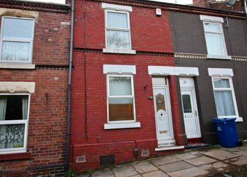 2 bed terraced house to rent in Sylvester Avenue, Balby, Doncaster DN4