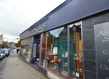 Thumbnail Retail premises for sale in Atholl Road, Pitlochry, Perthshire
