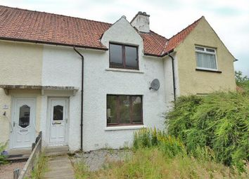 Thumbnail 2 bed terraced house for sale in Lochaber Road, Kinlochleven