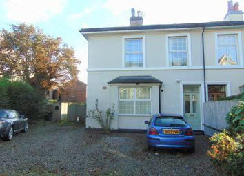Thumbnail 2 bed flat to rent in James Street, Birkenhead, Wirral, Merseyside
