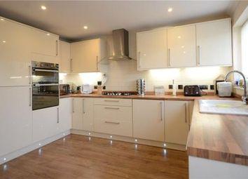 Thumbnail 3 bed terraced house for sale in Elvaston Way, Tilehurst, Reading