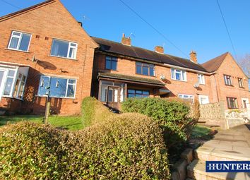Thumbnail 3 bed terraced house to rent in Birchfield Crescent, Stourbridge