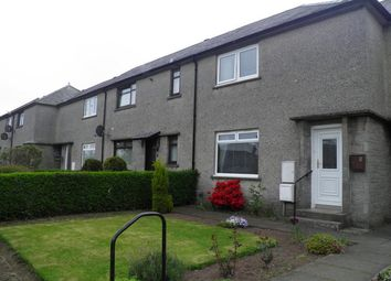 Thumbnail 2 bed terraced house to rent in Elmbank Crescent, Arbroath