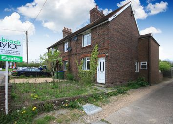 Thumbnail 3 bed end terrace house for sale in Guildford Road, Broadbridge Heath, Horsham