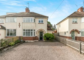 Thumbnail 3 bedroom semi-detached house for sale in Morton Road, Fernhill Heath, Worcester
