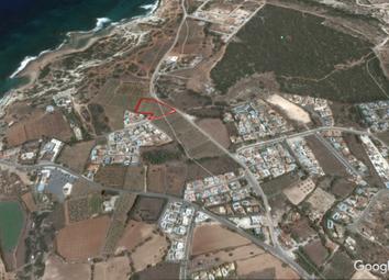 Thumbnail Land for sale in Agios Georgios, Cyprus