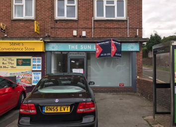 Thumbnail Retail premises to let in 52 Rolleston Drive, Arnold, Nottingham, Nottinghamshire