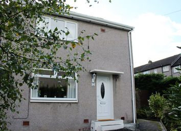 Thumbnail 2 bed end terrace house for sale in Edward Place, Dunblane