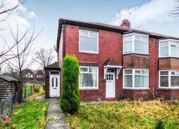 Thumbnail 2 bed flat to rent in Woodgate Lane, Gateshead