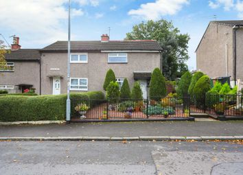 Thumbnail 2 bed end terrace house for sale in Willow Drive, Johnstone Castle