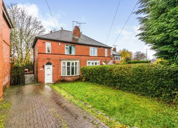 3 bed semi-detached house for sale in Wickersley Road, Rotherham S60