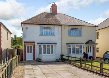 Thumbnail 3 bed semi-detached house for sale in Welland Park Road, Market Harborough, Leicestershire, .