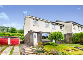 Thumbnail 2 bed end terrace house for sale in Glamis Gardens, Falkirk
