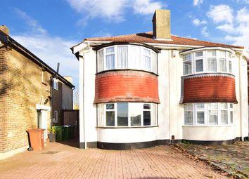 2 bed semi-detached house for sale in Berwick Road, Welling, Kent DA16