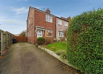 Thumbnail 2 bed end terrace house for sale in Church Street, Wincham, Northwich, Cheshire