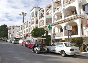 Thumbnail 1 bed apartment for sale in Villamartin Plaza, Villamartin, Costa Blanca, Valencia, Spain