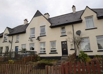 Thumbnail 2 bed terraced house for sale in Druimlon, Drumnadrochit