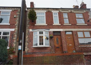 Thumbnail 2 bed semi-detached house for sale in Market Street, Draycott